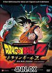 Dragon Ball Z Movie 1: The Deadzone DVD