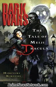 Dark Wars: The Tale of Meiji Dracula