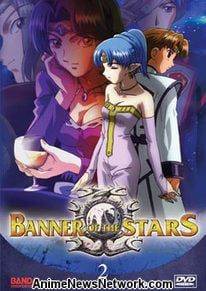 Banner of the Stars DVD 2