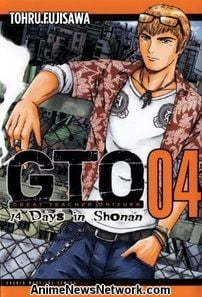 GTO: 14 Days in Shonan GN 4